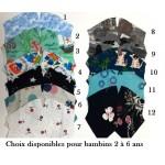 Masque lavable sur commande (produit québécois) - 7 à 10 jours